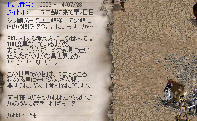 2014072501