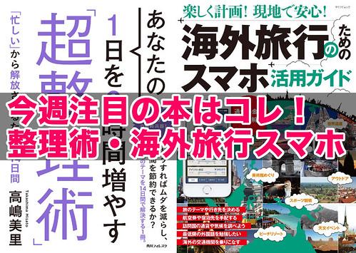 Book_20140704_T