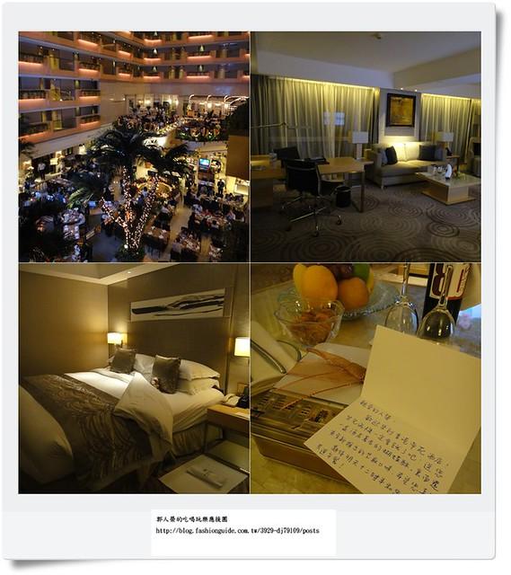 (住宿 香港 尖東站) 帝苑酒店 ~ 貼心度百分百! 房間大到可以跑步的五星酒店!