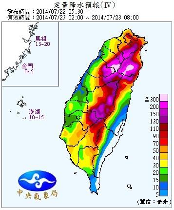 各地降水預測圖。(圖片來源:中央氣象局)