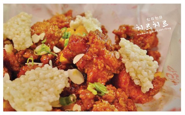 chirchir七日七日韓式炸雞-16
