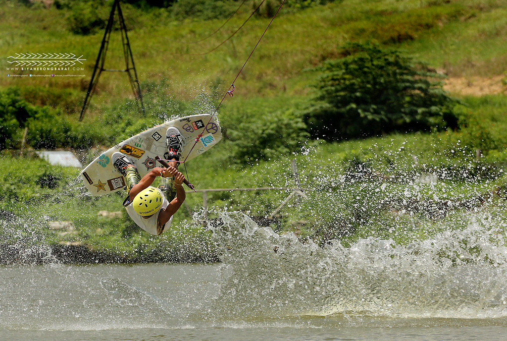 Danasan Eco-Adventure Park Danao City Cebu wakeboarding