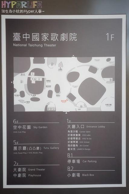 台中歌劇院 (8)