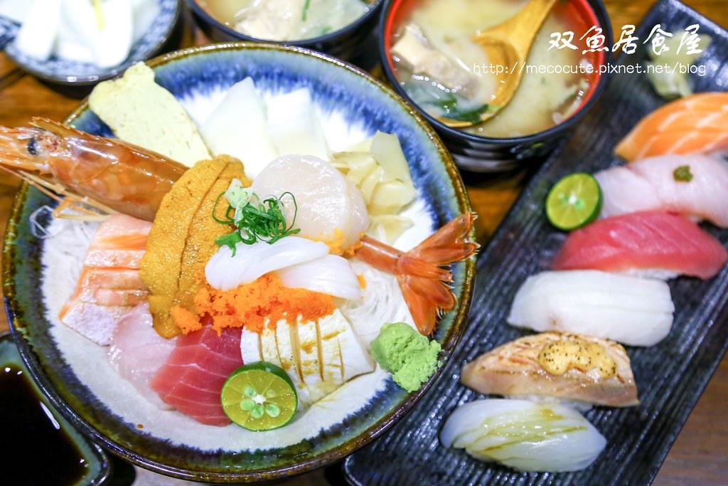 一条通三重門市,一条通菜單,三重美食 @陳小可的吃喝玩樂