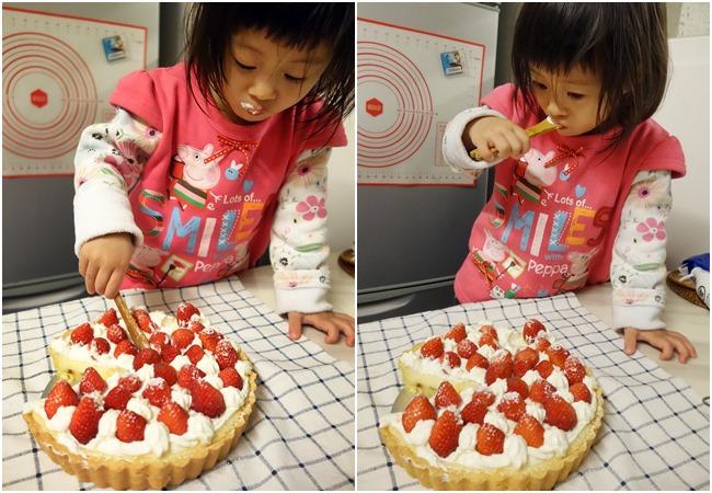 鐵塔牌 草莓乳酪派(2).jpg