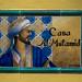 Casa Al Mutamid 1