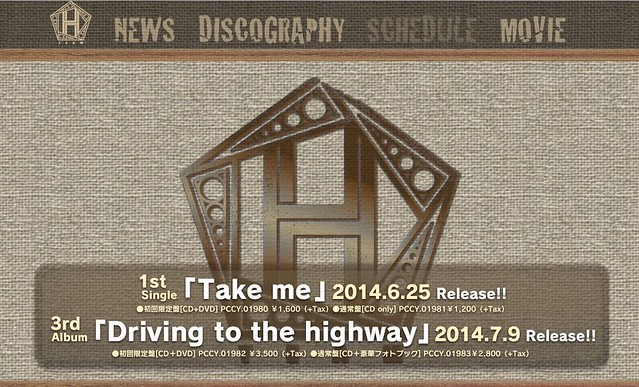 [News] Schedules of Team H 1st single 'Take me' and 3rd album 'Driving to the highway' are finally confirmed 14106409516_ed35ed6cee_z