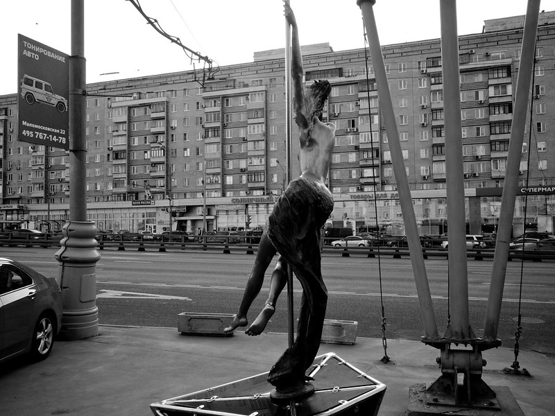 Monument Stripper aka Girl on a pole