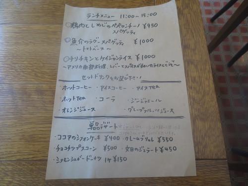 ハローオールドタイマー(江古田)