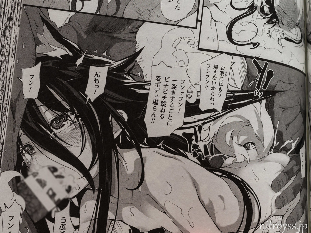 onibana-014
