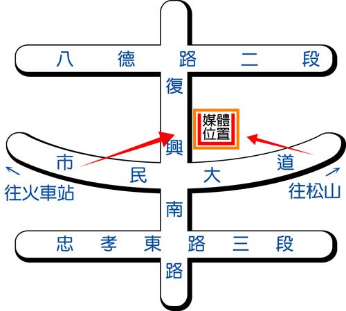 台北市復興南路一段map