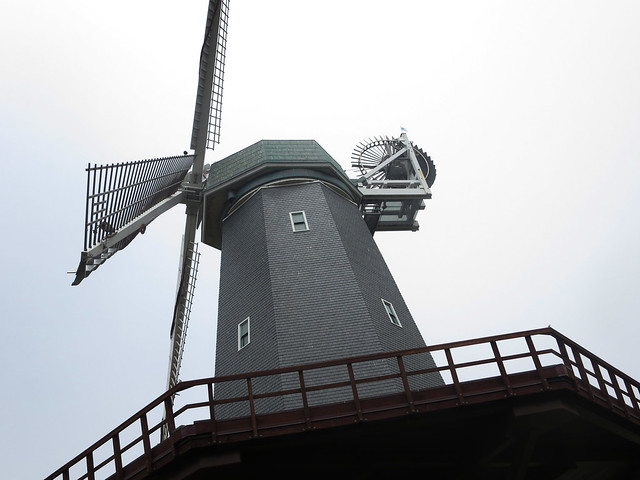 windmill at MLK drive and Great Highway, San Francisco (2014)