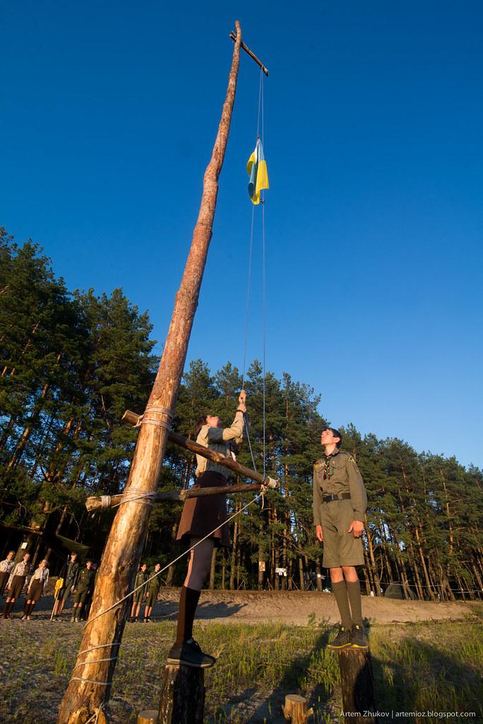 Plast_Kyiv_scout_camp-84.jpg