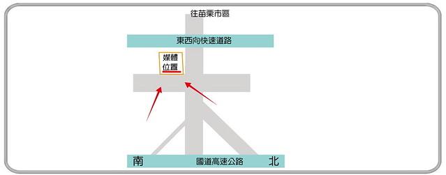 苗栗公館鄉五谷96號map