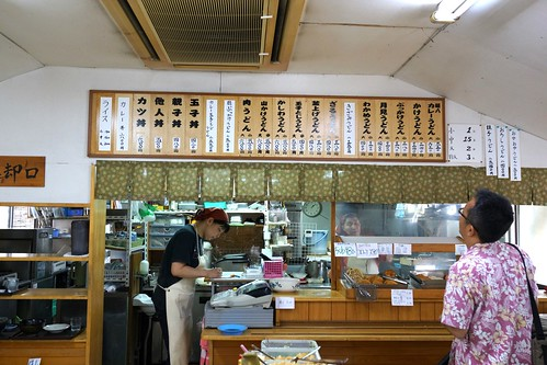 20140620麺八