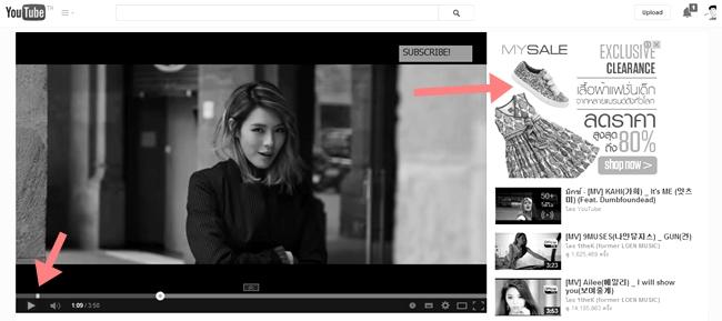 YouTube Ad