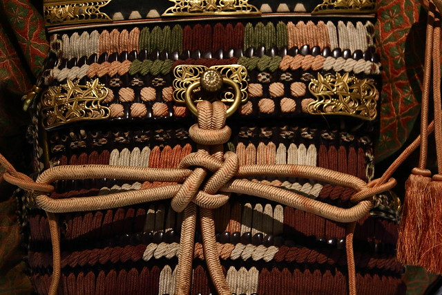Armure de Samouraï - Détail (dos)