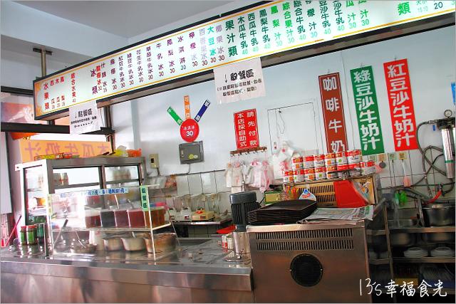 【台東冰店】津芳冰城~四十年的在地老店,台東必吃的人氣老店!《13食記》