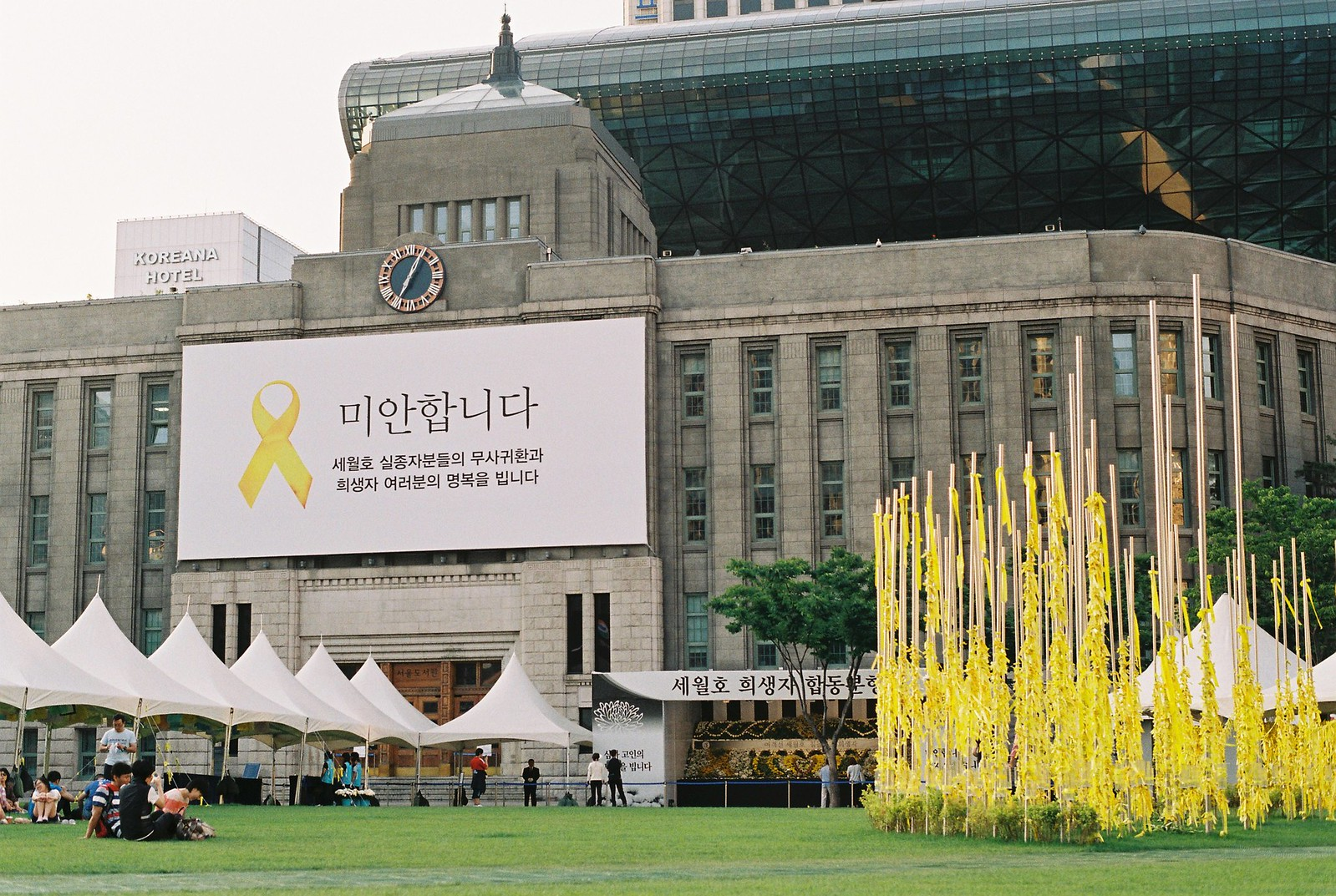 In Remembrance of Sewol