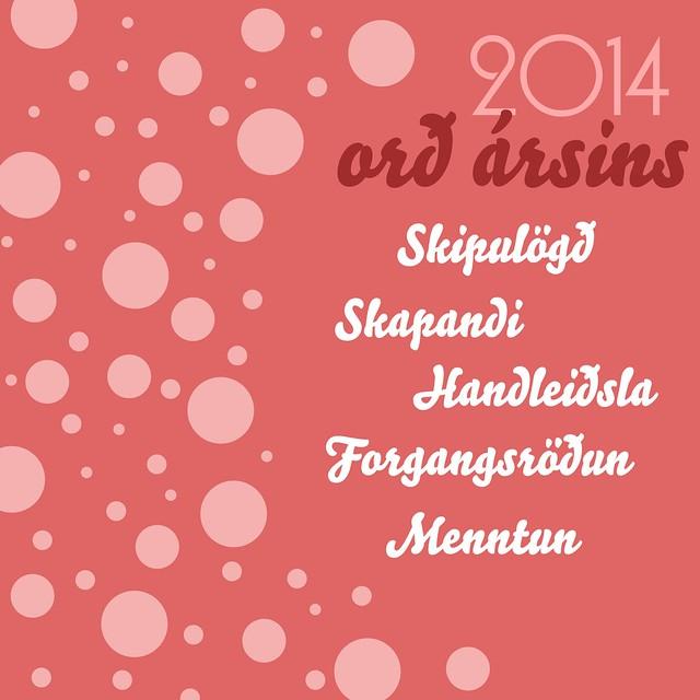 Orð ársins 2014