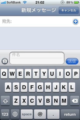 iPhone英字キーボード