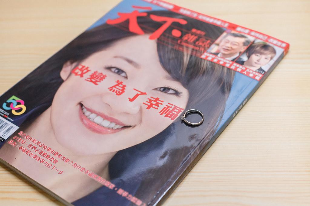 20140718 宏昇 凱甄 BLOG019