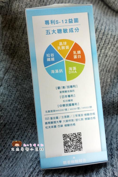 UDR專利晶球聰敏益菌 (17).JPG