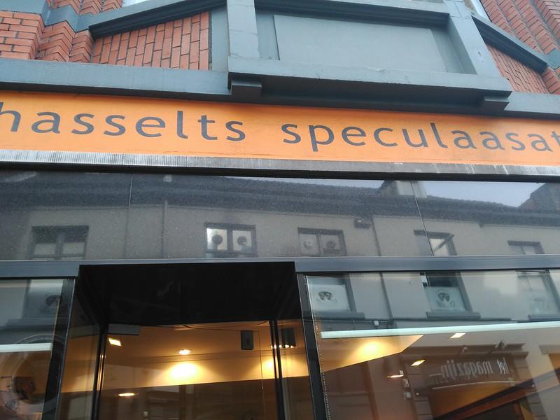 IMG_20170301_140657 ¿Qué son las Speculaas? - 33183746510 bc928b1532 c - ¿Qué son las Speculaas?