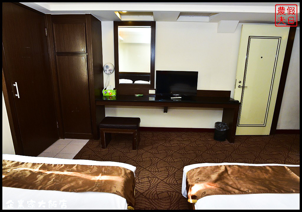 企業家大飯店_DSC3933