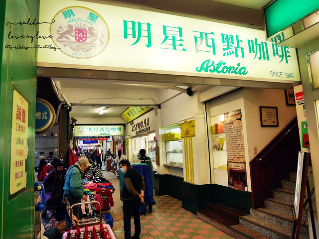 台北車站附近不限時下午茶推薦明星咖啡館 (36)