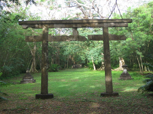 tinian mariana islands shinto shrine nkk kummerle