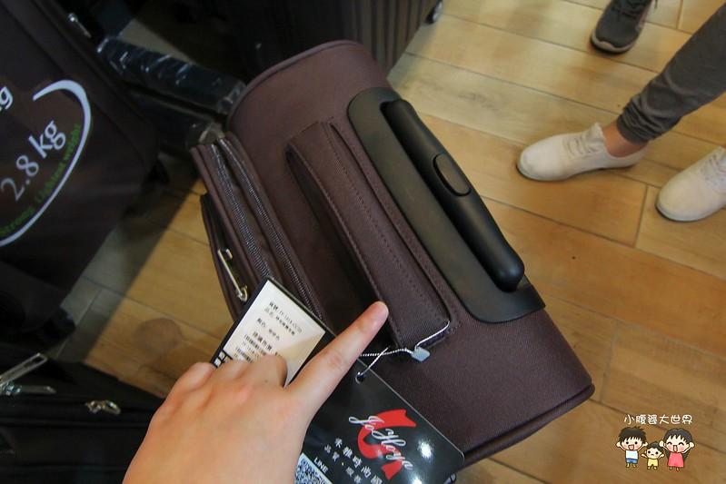 行李箱特賣 043