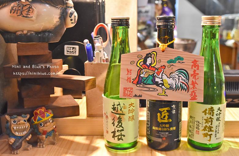 將軍府台中日式料理居酒屋啤酒餐廳06