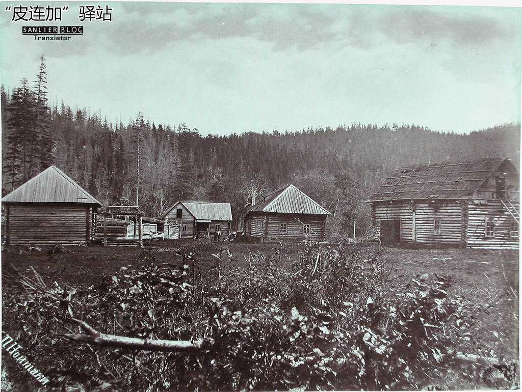 1891年萨哈林岛40