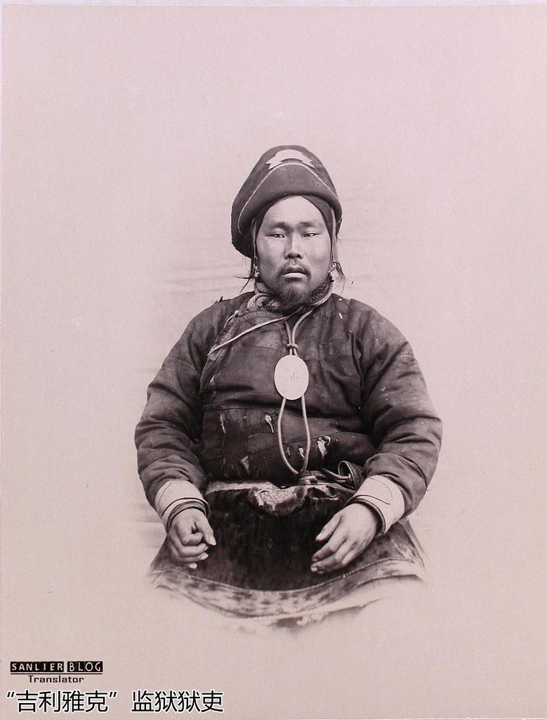 1891年萨哈林岛60