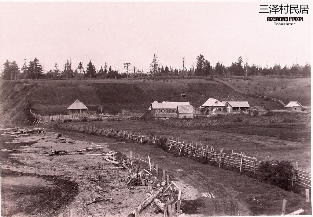 1891年萨哈林岛54