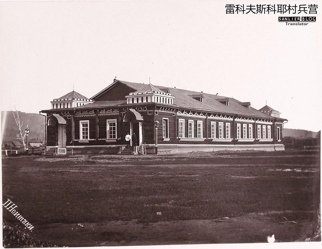 1891年萨哈林岛44