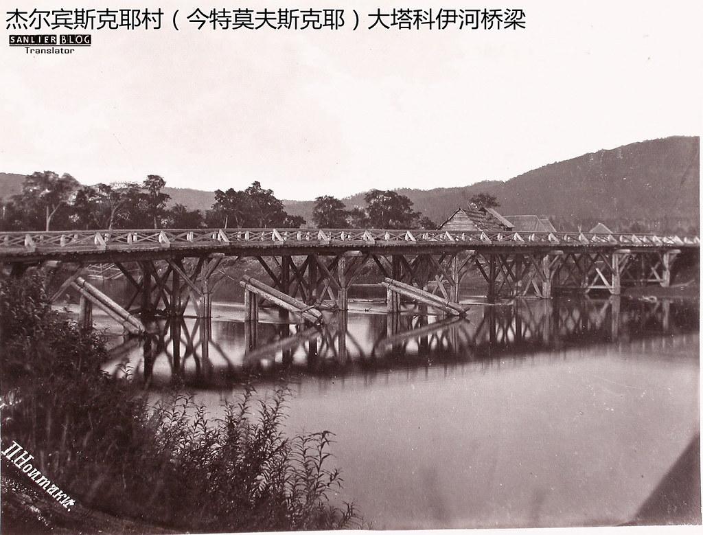 1891年萨哈林岛36