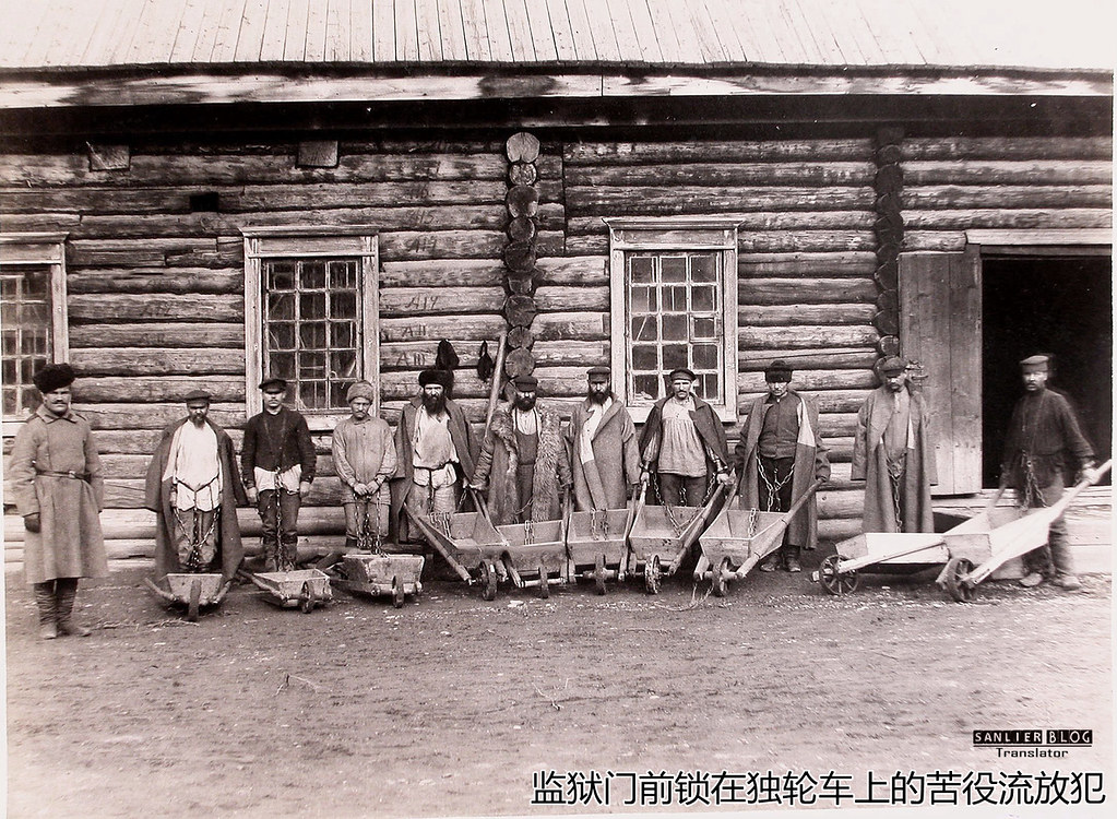 1891年萨哈林岛12