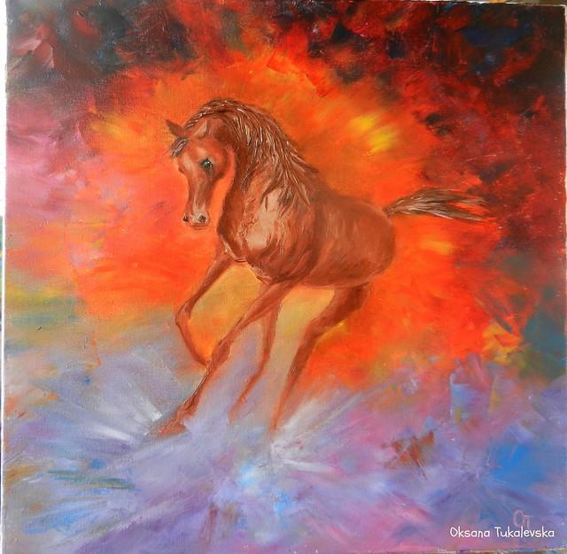 Конь маслом
