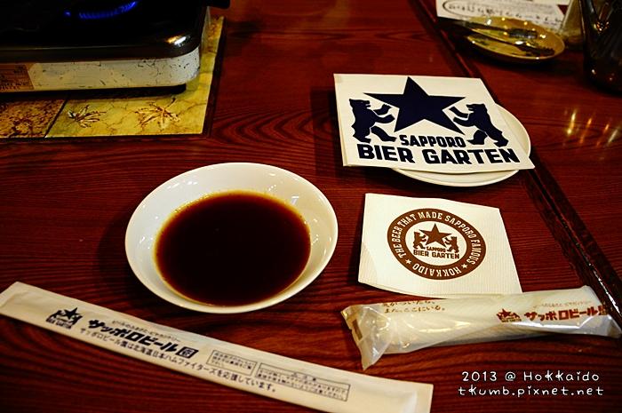 札幌啤酒園 (3).jpg