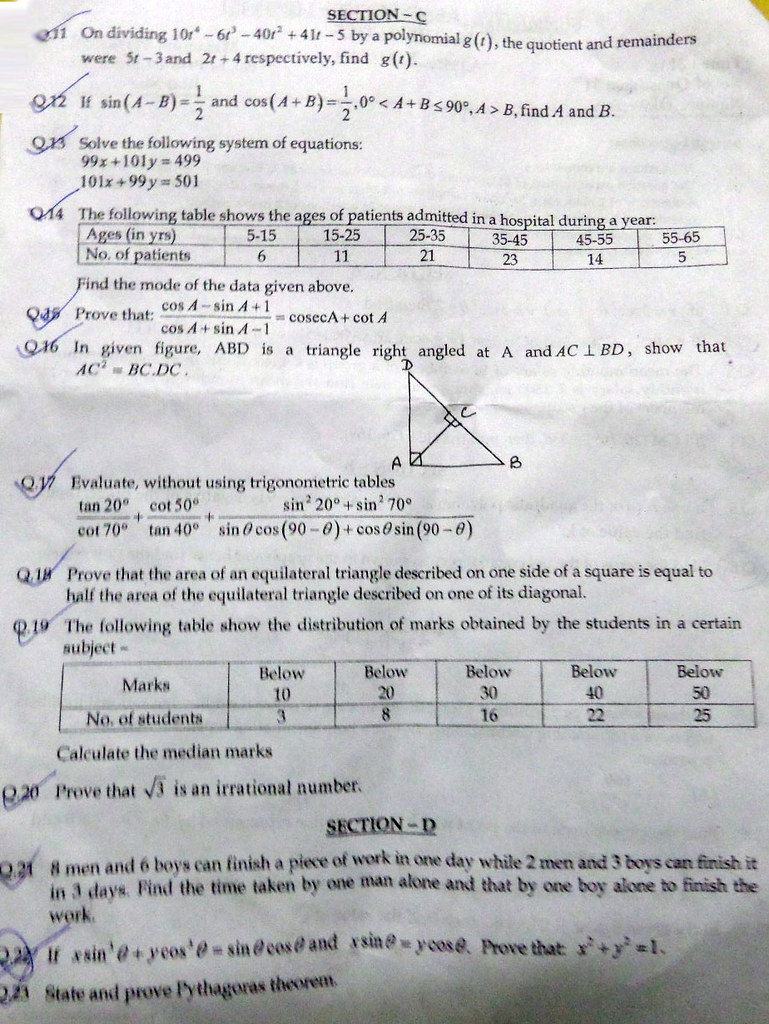maths class 10 Ncert solutions for class 10 maths chapter 8 trigonometry is a self-paced course is designed to help cbse class 10 students to understand concepts and application.
