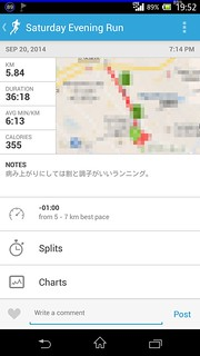 20140920_RunKeeper(Running)