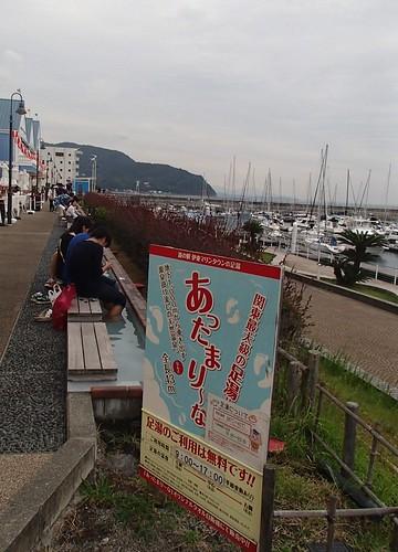 海的駅 伊東海辺城市 - naniyuutorimannen - 您说什么!