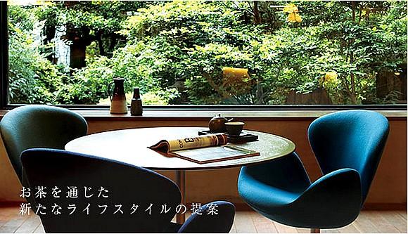 京都必吃美食伊右衛門07