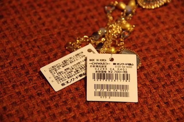 ファッション通販セール.com_133