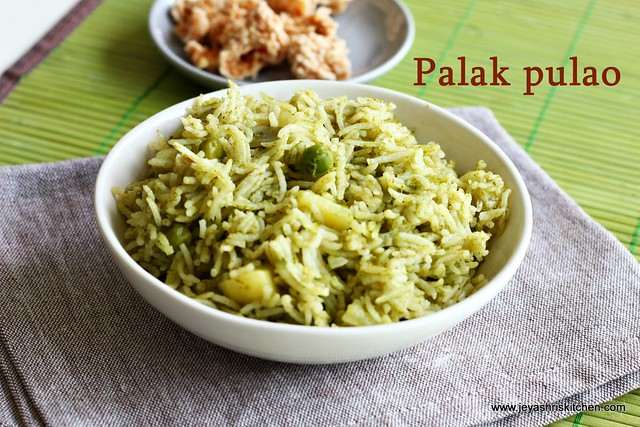 spinach-pulao