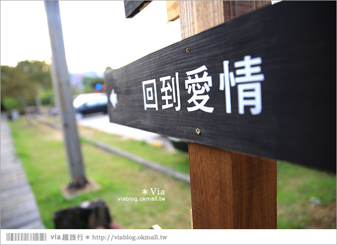【愛情火車站】合興車站‧新竹內灣新景點!薰衣草森林進駐~有香草舖子+小甜心54