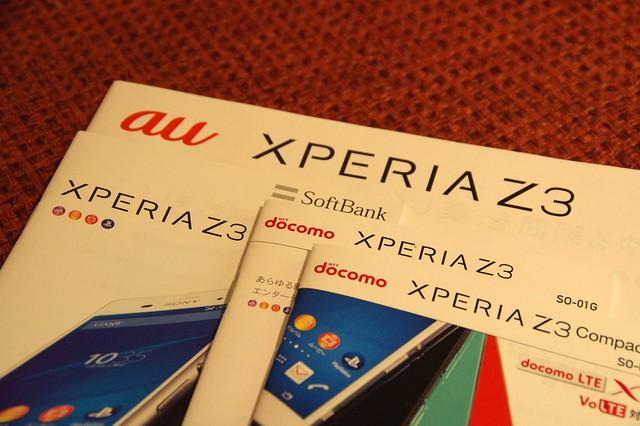Xperia Z3 & Z3 Compact_063