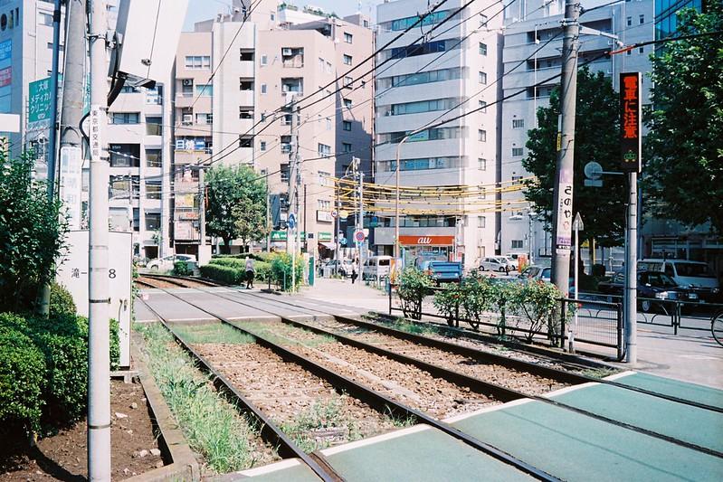 東京/大塚